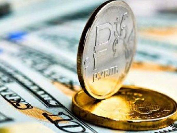 Курс доллара на сегодня, 3 сентября 2019: рубль неожиданно отреагировал на новости из США