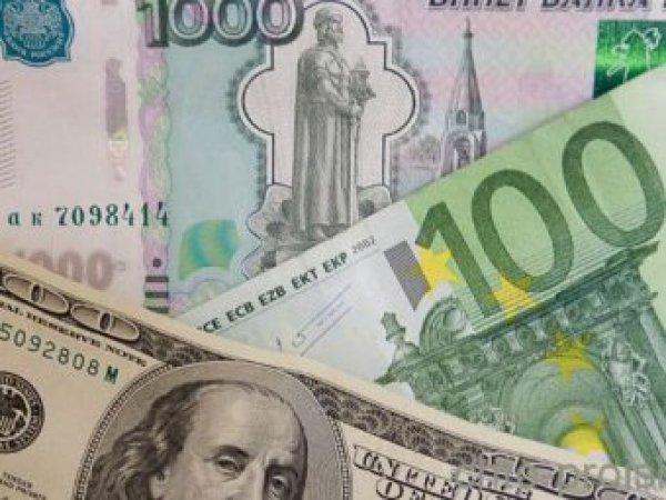 Курс доллара на сегодня, 28 сентября 2019: каким будет курс рубля после потери поддержки