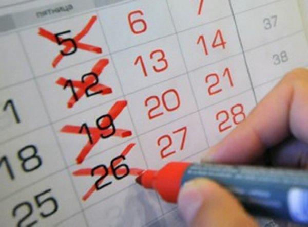 Глава МЭР Орешкин назвал условия для перехода на четырехдневную рабочую неделю