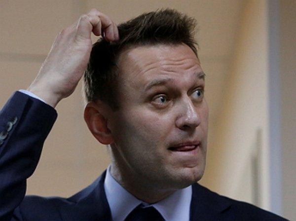 Прокатчик автомобилей подал иск к ФБК Навального на 1 млрд руб.