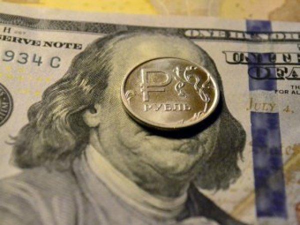 Курс доллара на сегодня, 23 сентября 2019: эксперты заговорили о позитиве для рубля
