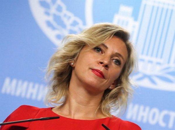 Захарова ответила на обвинения в причастности России к скандалу вокруг импичмента Трампа