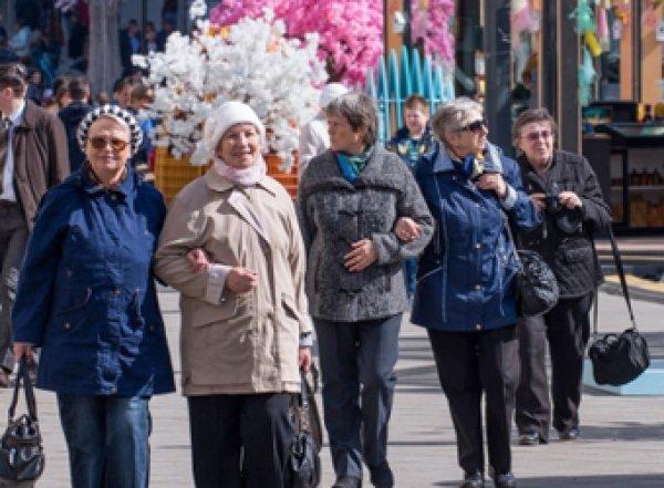 Названы регионы с самыми высокими пенсиями