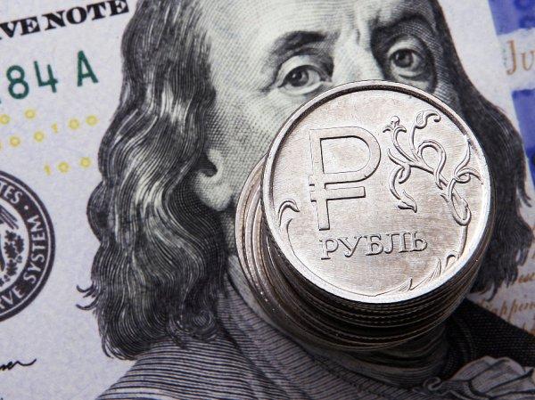 Курс доллара на сегодня, 12 сентября 2019: что произойдет с курсом рубля до конца недели