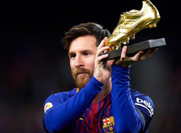 Месси в шестой раз стал футболистом года, но упустил приз за лучший гол (ВИДЕО)