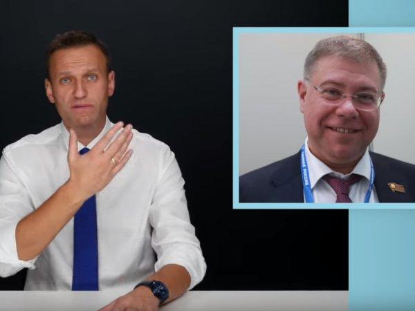 Навальный рассказал о депутате Мосгордумы, странным образом увеличившим жилплощадь в несколько раз