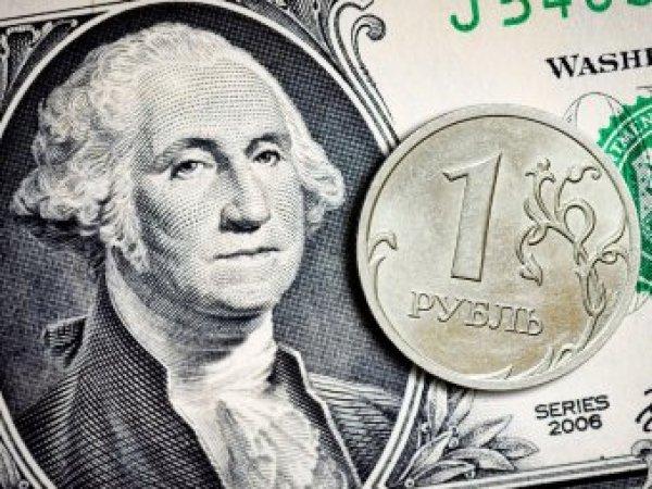 Курс доллара на сегодня, 30 сентября 2019: в каком статусе доллар встретит октябрь