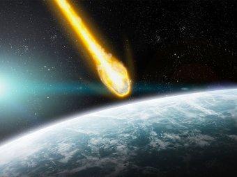 Астероид или Нибиру: новый конец света пообещали 3 октября