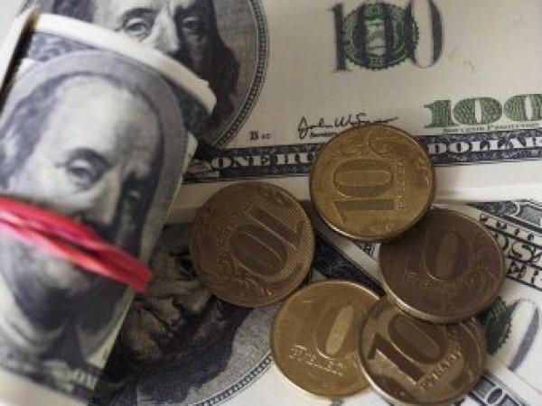 Курс доллара на сегодня, 20 сентября 2019: эксперты рассказали, что стабилизирует курс рубля