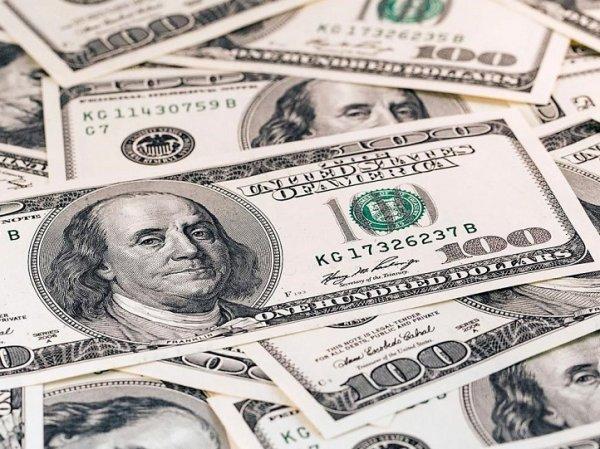Курс доллара на сегодня, 26 сентября 2019: что будет с долларом из-за Трампа, рассказали эксперты