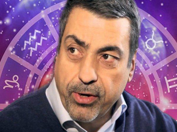 Астролог Павел Глоба назвал 4 знака Зодиака,  которых ждет удача в первой половине октября 2019 года