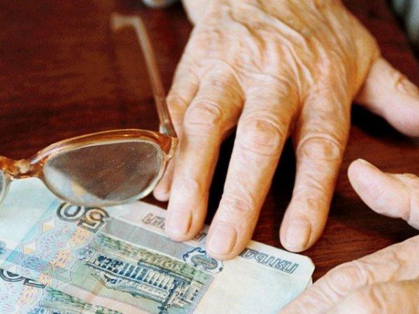 СКР возбудил дело о миллиардном мошенничестве с пенсиями россиян