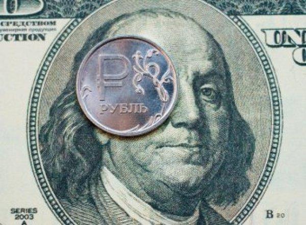 Курс доллара на сегодня, 25 сентября 2019: банки избавляются от валюты - что ждет доллар?