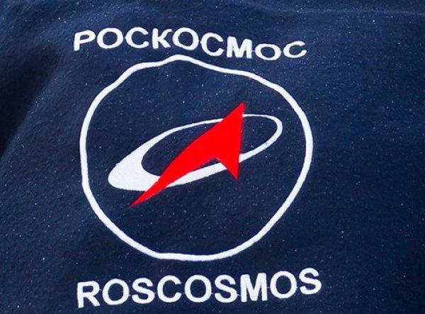 Роскосмос рассекретил объект «Е»