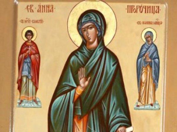 Какой сегодня праздник 10 сентября 2019: церковный праздник Анна и Савва Скирдники отмечают в России