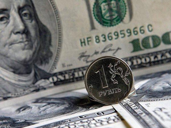Курс доллара на сегодня, 20 сентября 2019: доллар встал на путь ослабления - эксперты
