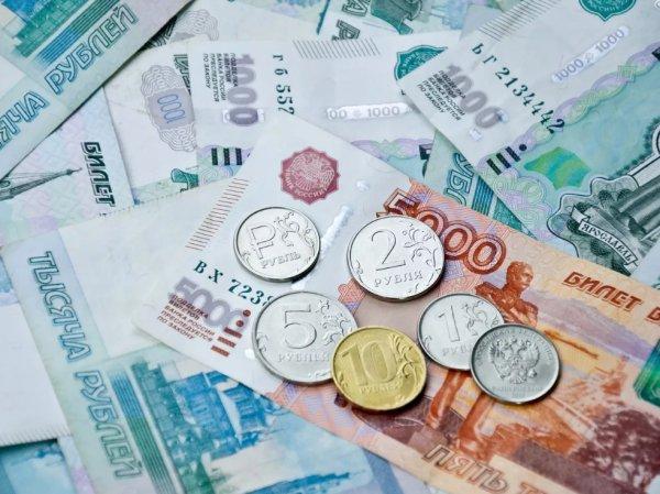 Курс доллара на сегодня, 18 сентября 2019: что будет с рублем после заседания ФРС США