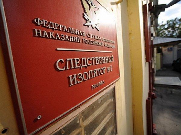 СМИ: украинских заключенных вывезли из СИЗО «Лефортово»