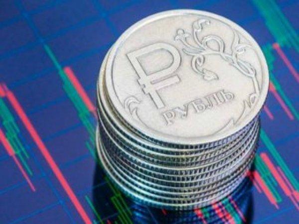 Курс доллара на сегодня, 21 сентября 2019: доллар скоро вернет позиции – эксперты