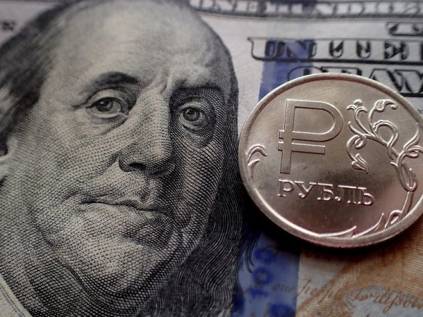 Курс доллара на сегодня, 13 сентября 2019: эксперты рассказали, как ураган поможет укрепиться курсу рубля