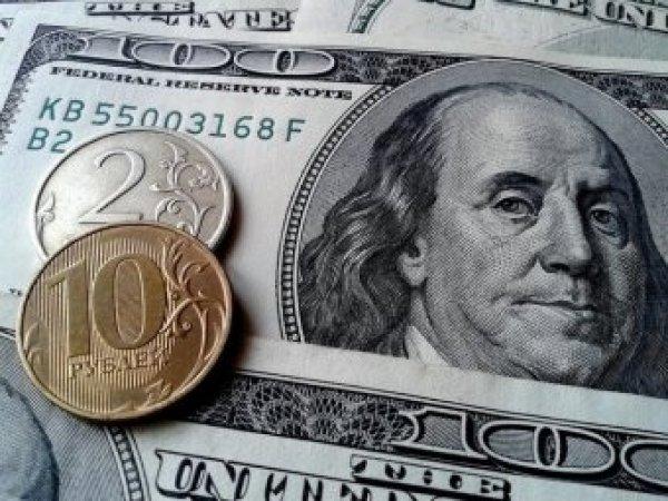 Курс доллара на сегодня, 26 сентября 2019: доллар заступился за Трампа – эксперты