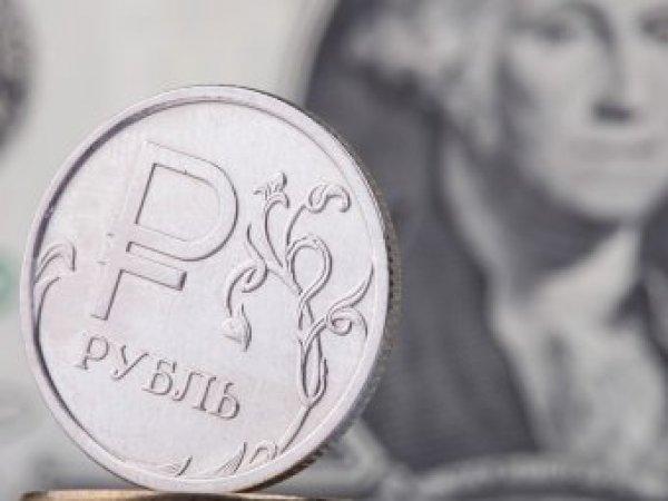 Курс доллара на сегодня, 11 сентября 2019: падение доллара до 30 рублей ожидают эксперты