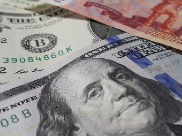 Курс доллара на сегодня, 13 сентября 2019: о падении доллара до 30 рублей высказались россияне