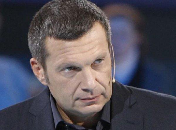 """""""Вот пусть и отсидят"""": Соловьев призвал отправить за решетку поручителей сбежавшего Губайдуллина"""