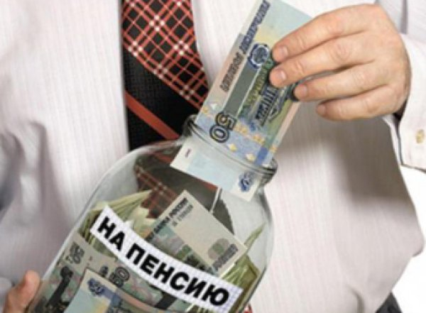 Стали известны детали новой накопительной пенсионной системы