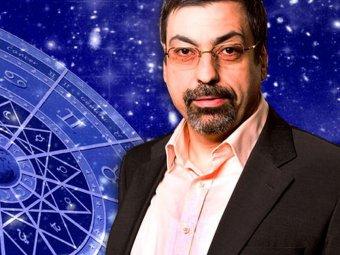 Астролог Павел Глоба  назвал 4 знака Зодиака, у которых сбудутся мечты в 2020 году