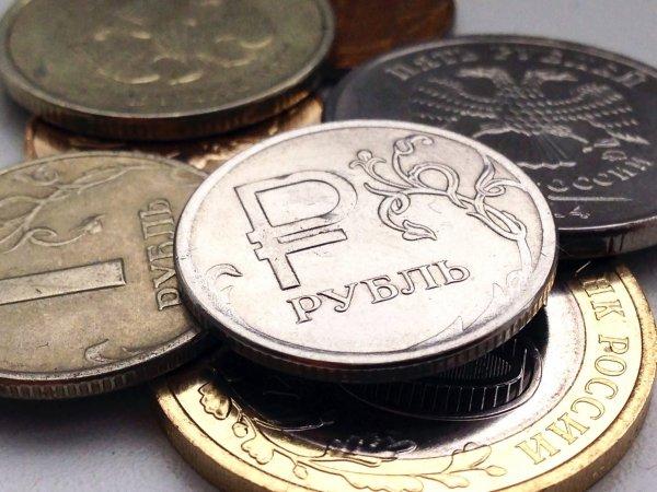 Курс доллара на сегодня, 24 октября 2019: что будет с курсом рубля после заседания ЦБ РФ