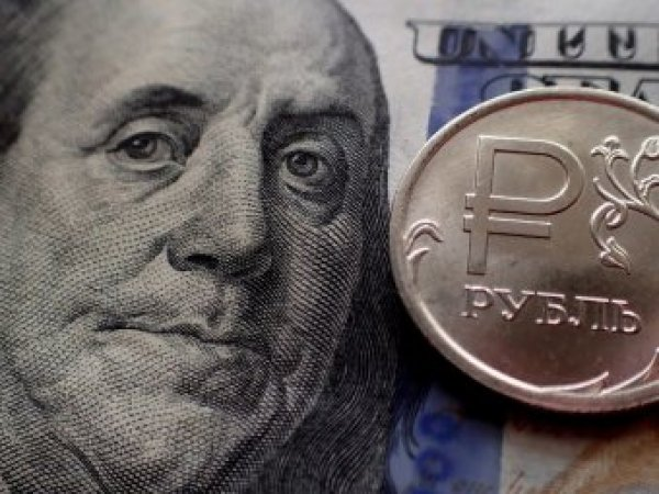 Курс доллара на сегодня, 30 октября 2019: доллар пробил психологически важную отметку – эксперты