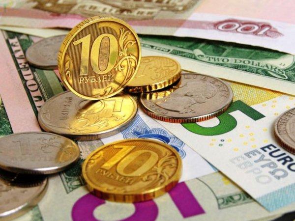 Курс доллара и евро на сегодня, 1 октября 2019: как изменится рубль к доллару и евро в октябре