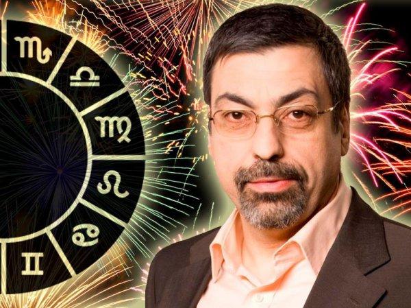 Астролог Павел Глоба назвал 4 знака зодиака, которые разбогатеют в первой половине октября 2019 года