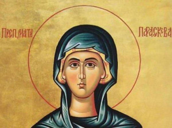 Какой сегодня праздник 27 октября 2019: церковный праздник Параскева Грязниха отмечают в России