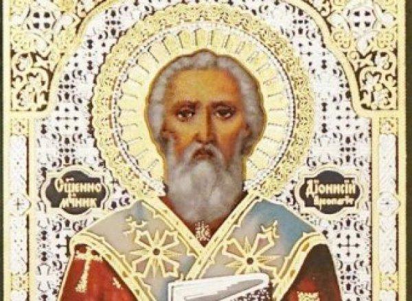 Какой сегодня праздник 16 октября 2019: церковный праздник Денис Позимний отмечают в России