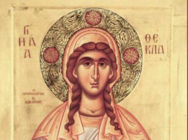 Какой сегодня праздник 7 октября 2019: церковный праздник Фекла Заревница отмечают в России
