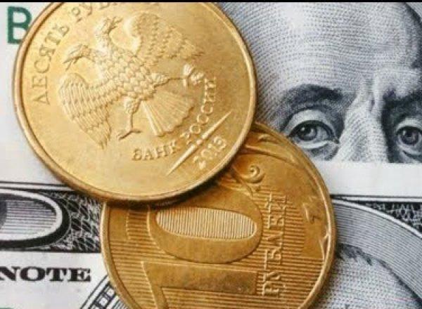 Курс доллара на сегодня, 25 октября 2019: чем закончится эта неделя для рубля