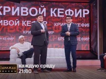 Кто еще виноват кроме США?: на ТНТ в пародии на Малахова высмеяли Соловьева (ВИДЕО)