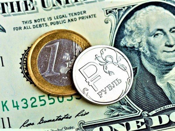 Курс доллара на сегодня, 4 октября 2019: эксперты предсказали рублю новый виток ослабления