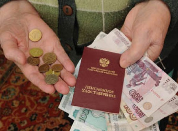 Россияне рассказали, какая пенсия им нужна для достойной старости