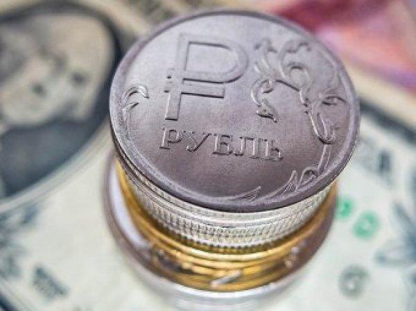 Курс доллара на сегодня, 19 октября 2019: за счет чего поднимется рубль, рассказали эксперты