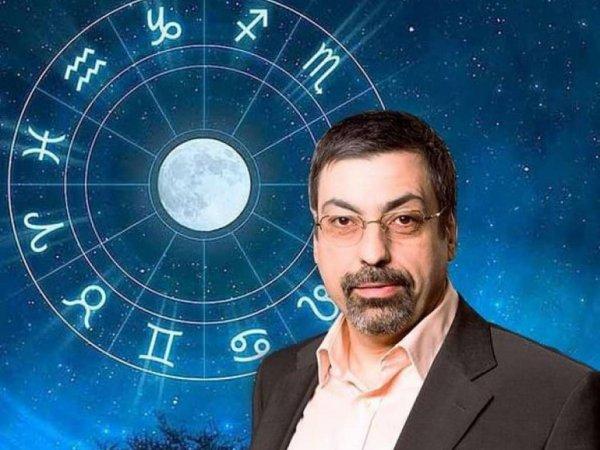 Астролог Павел Глоба назвал 4 знака Зодиака – главных везунчиков октября 2019 года