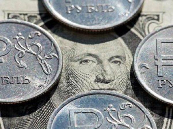 """Курс доллара на сегодня, 9 октября 2019: рубль приблизился к зоне """"креста смерти"""" - эксперты"""