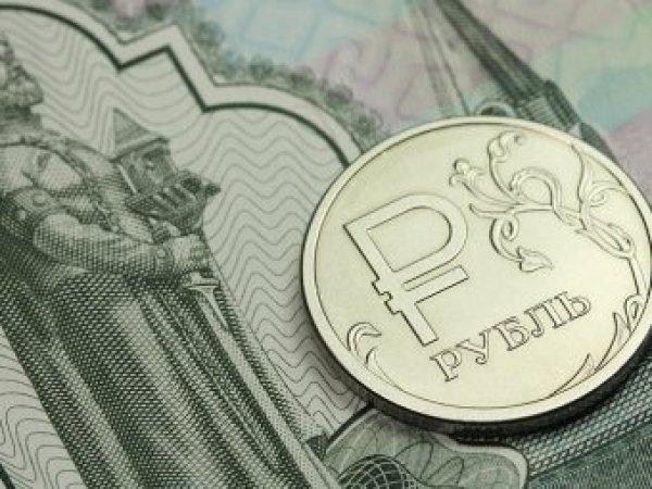 Курс доллара на сегодня, 2 октября 2019: каким будет курс доллара к концу октября