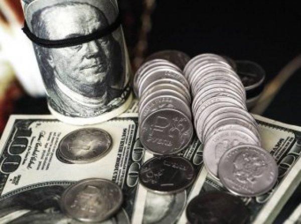 Курс доллара на сегодня, 26 октября 2019: эксперты вынесли вердикт курсу рубля