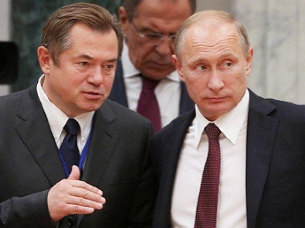 Путин отправил Глазьева вотставку