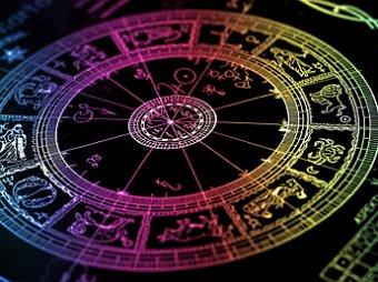 Астрологи назвали пять знаков Зодиака, жизнь которых в ноябре 2019 года круто изменится