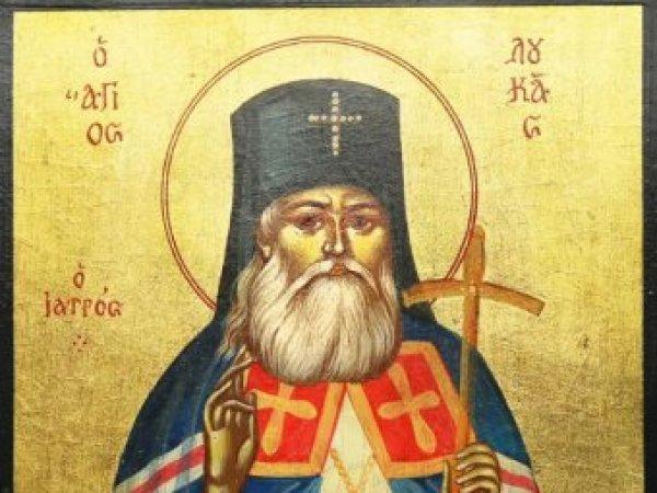 Какой сегодня праздник 31 октября 2019: церковный праздник Луков день отмечают в России