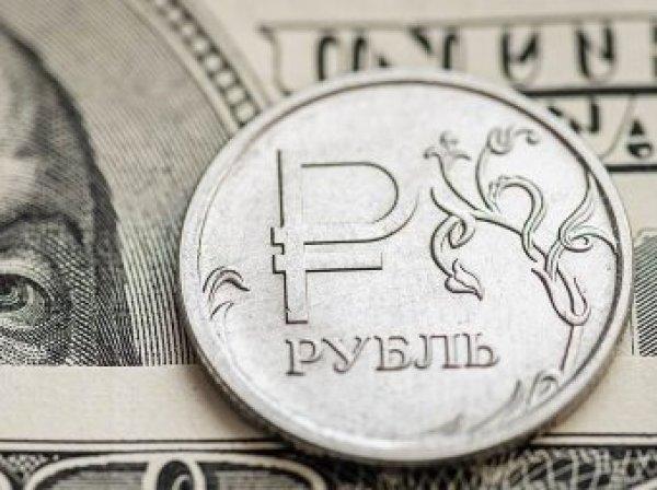 Курс доллара на сегодня, 11 октября 2019: назваy курс рубля на конец 2019 года